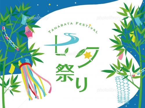 7/6(土)・7(日)七夕イベント開催★*♪写真